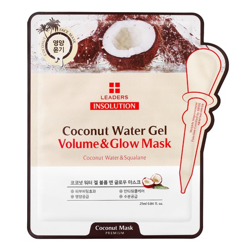 Closeup   insolution coconut water gel volume and glow care mask pouch front web