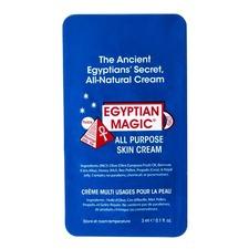 All Purpose Skin Cream (3ml)