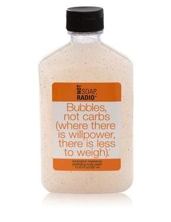 Bubbles, Not Carbs Exfoliating Scrub