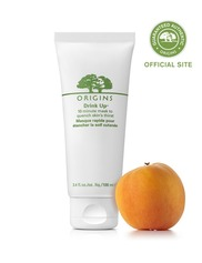 Drink Up™  10 Minute Mask To Quench Skin's Thirst 100ml